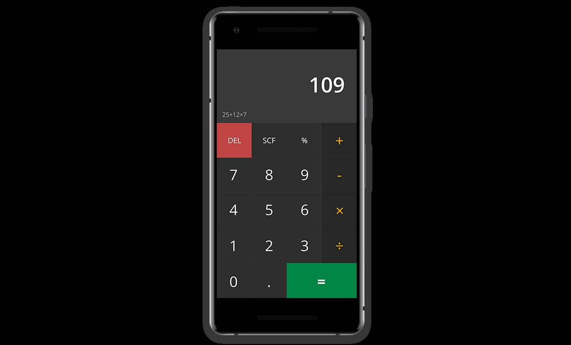 Kalkulator - Dizajn aplikacije